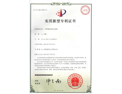 苏州茂昌电子